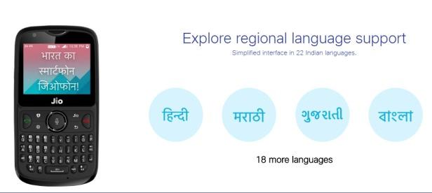 Jio-Phone-2-Language-support