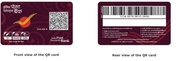 QR-Card-ippb-India-post-payment-bank